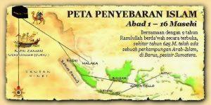 Peta-perkembangan-Islam-di-Indonesia