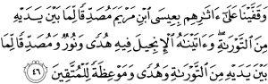 al-maidah 46