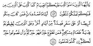 al baqarah-ayat-183-184